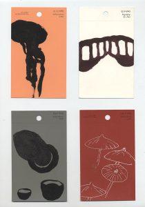 aspects of life 2004 No 2;3;4;5, Mischtechnik auf Farbkartenmustern, Format : jeweils 12,8 x 7,6 cm - Wolfgang Stiller
